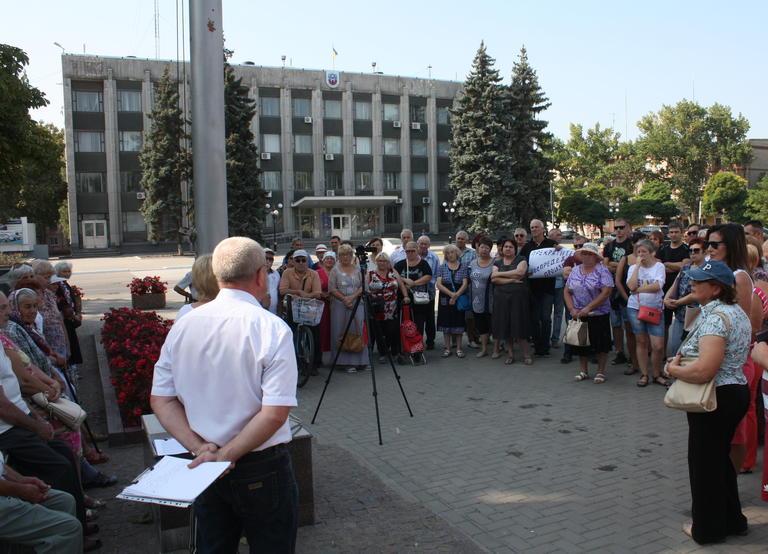 Обратились к Президенту и выразили недоверие городскому голове: прошел митинг против отключения газа в ОСМД (ФОТО, ВИДЕО)