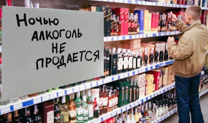 В Киеве суд отменил решение о запрете продажи алкоголя ночью