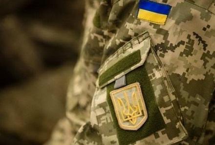 Жители Днепропетровщины – ветераны могут получить грант на покупку оборудования