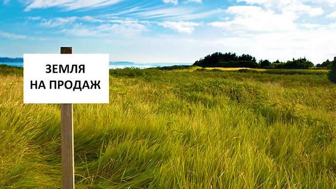Земля – не товар. Кому має належати наша годувальниця?