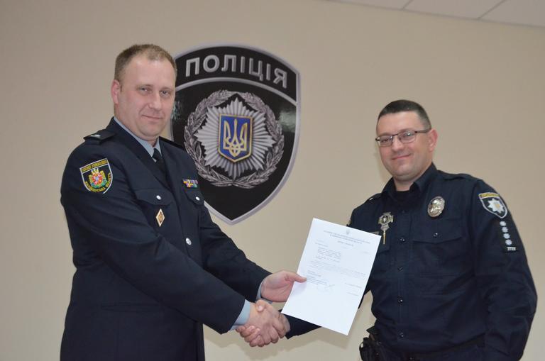 Нікопольським поліцейським представили нового керівника