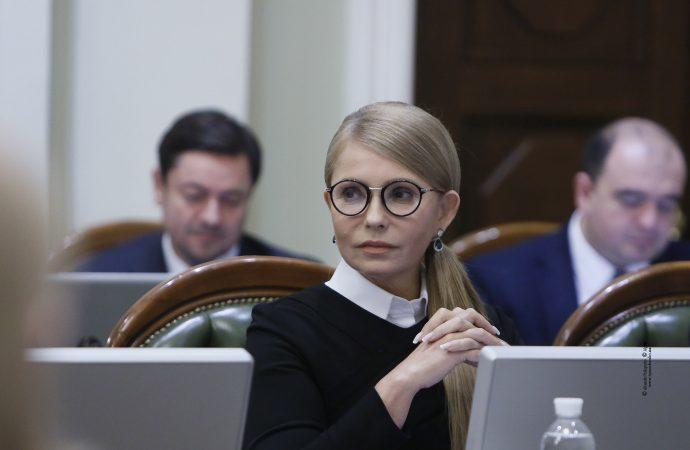 Юлія Тимошенко: Час виконувати обіцянки – ухвалити закон про референдум і винести на нього питання землі