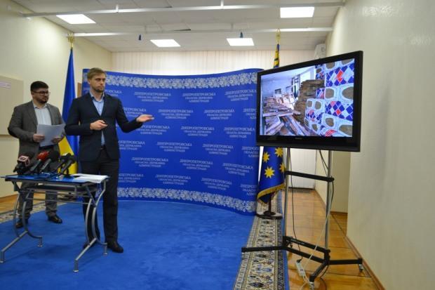 Губернатор Бондаренко о строительствах на Днепропетровщине: ситуация страшная