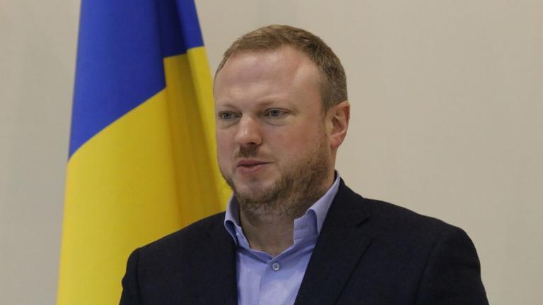 У Днепропетровского облсовета – новый председатель