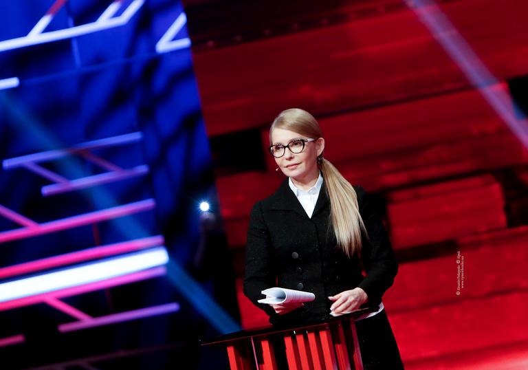 Юлія Тимошенко: Мінімальна пенсія має бути 3094 грн