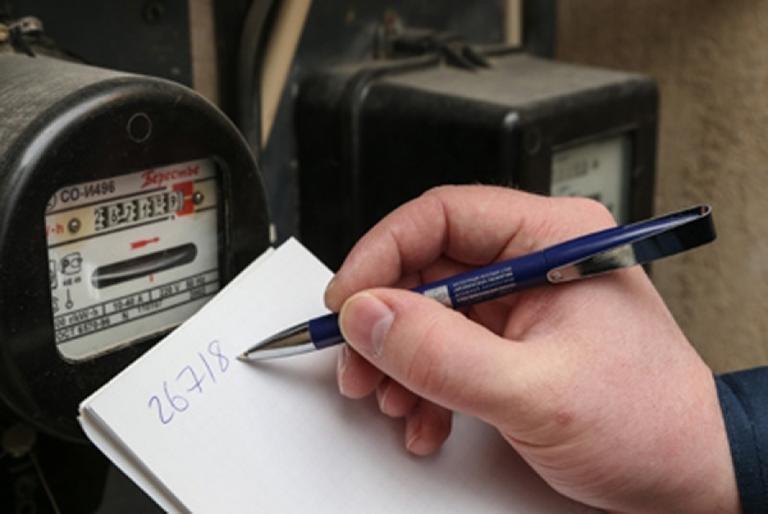 Як передати показання лічильника електропостачальнику YASNO?