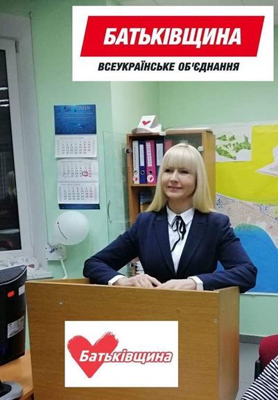 Нікопольська міська організація ВО «Батьківщина»: ПЕРЕЗАВАНТАЖЕННЯ.
