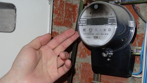 Что делать, если сгорел счётчик: советы ДТЭК Днепровские электросети
