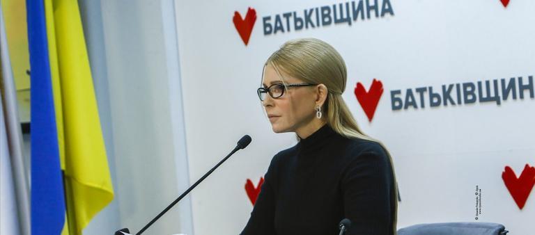 Юлія Тимошенко пропонує обмежити виплати чиновників, прив'язавши їх до зарплат людей