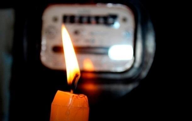 Получили предупреждение об отключении света за долги? YASNO рассказывает, что делать