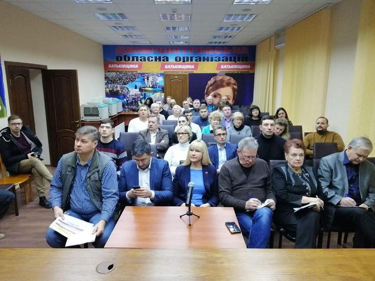 Юлія Тимошенко провела селекторну нараду з партійним активом