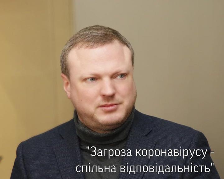Святослав Олійник: «Загроза коронавірусу спільна, тому вирішувати її треба разом»