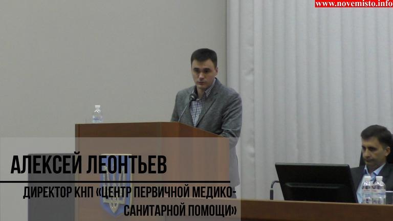 Медики рассказали, как Покров подготовился к коронавирусу (ВИДЕО)