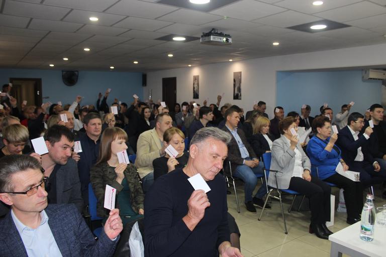 В Дніпрі пройшла конференція обласної організації ВО «Батьківщина»