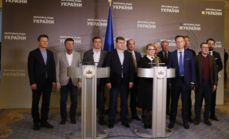 Юлія Тимошенко: Наше завдання – повернути українцям право бути господарями на власній землі