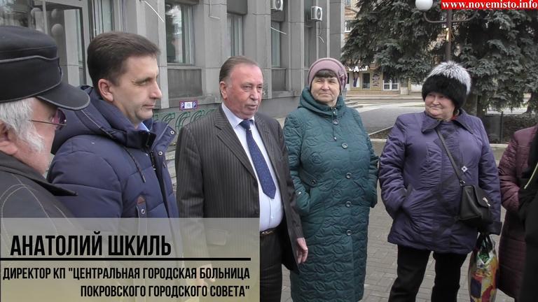 Закроют ли роддом и дневной стационар? Жителям Покрова рассказали о будущем городской больницы (ВИДЕО)