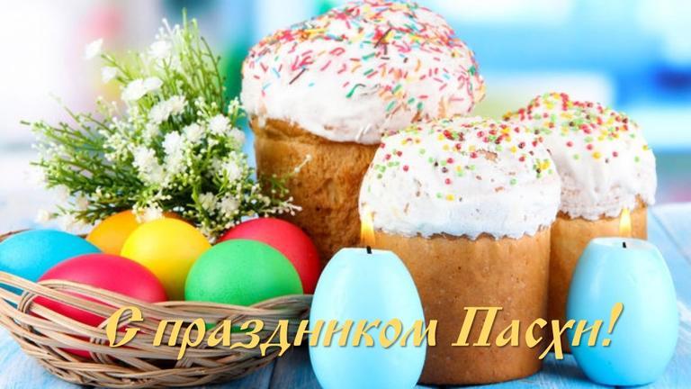 Уважаемые жители Покрова! Поздравляю вас со светлым праздником Пасхи!
