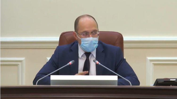 Денис Шмигаль: Ми продовжуємо карантин і маємо чіткий план виходу з нього