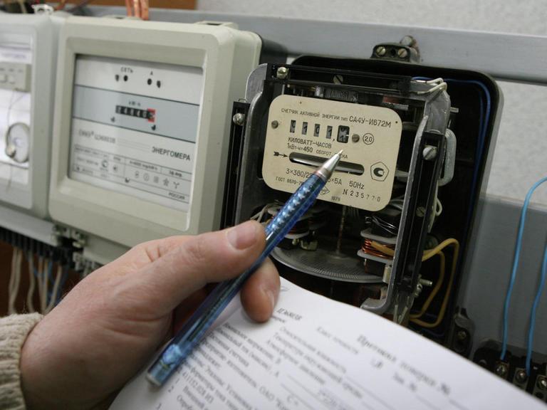 Вопрос по счетчику электроэнергии: куда обращаться жителям Днепропетровщины?
