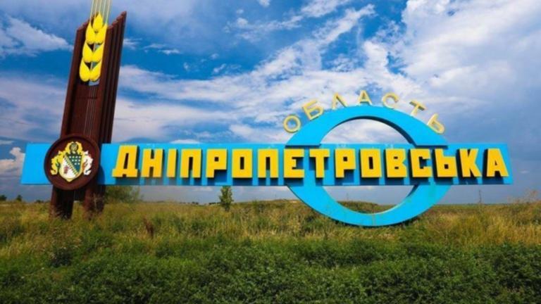 Топ-5 самых богатых мэров Днепропетровской области