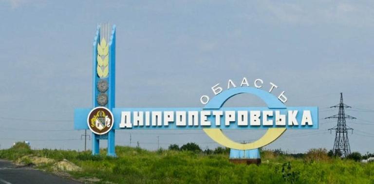 Уряд затвердив остаточний перелік територій громад Дніпропетровщини
