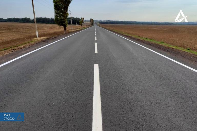 Укравтодор отчитался о ходе ремонта трассы Никополь-Днепропетровск