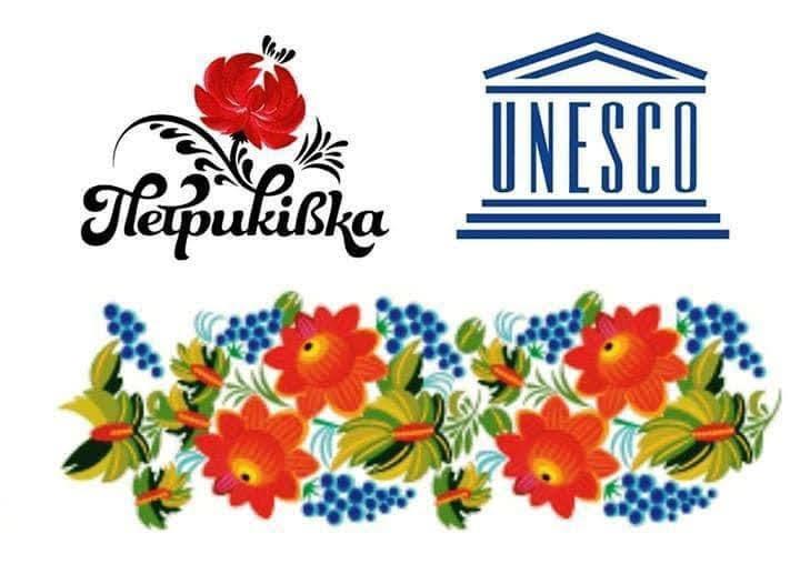 Дніпропетровщина надала звіт для ЮНЕСКО