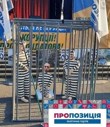 Пів тисячі дніпрян протестували проти «партії казнокрадів»