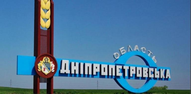 Дніпропетровщина увійшла до «зеленої» карантинної зони