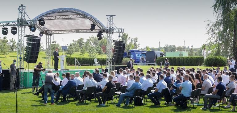 Президент Владимир Зеленский посетил Днепропетровщину