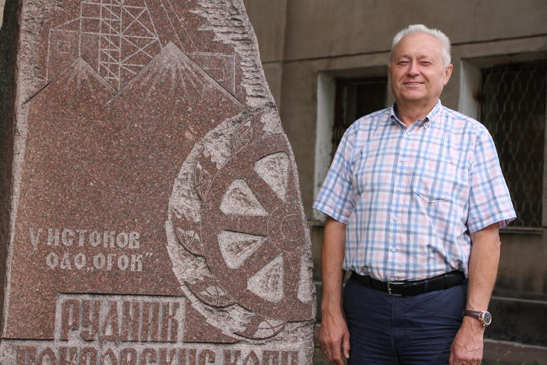 Микола Біднюк: «Я живу для того, щоб працювати...»