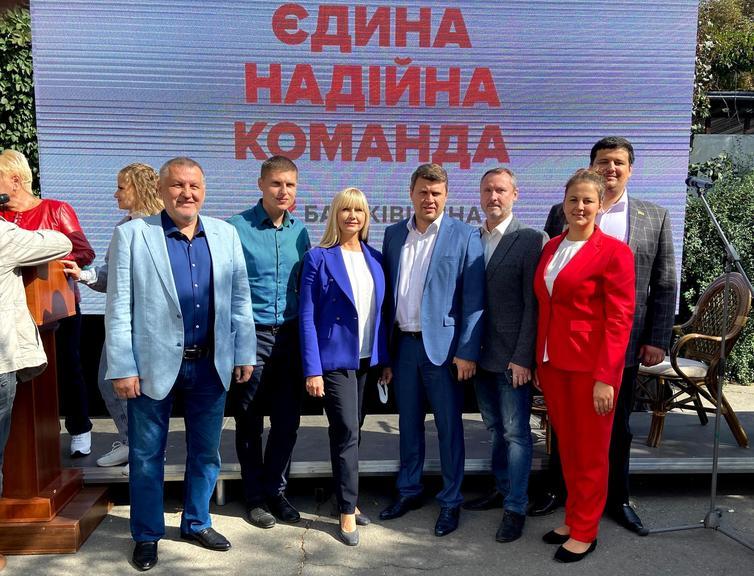 «Батьківщина» на Дніпропетровщині йде на місцеві вибори єдиною, надійною та сильною командою
