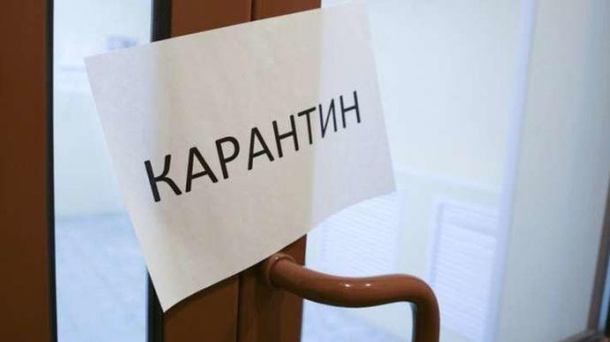 """Кабмин отменил карантин выходного дня, поскольку он """"дал позитивный эффект"""""""