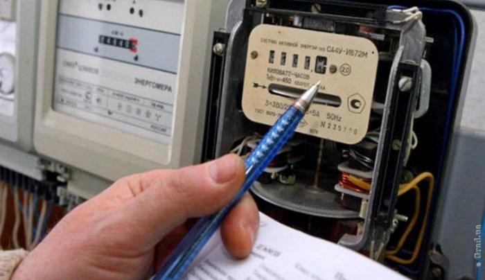 Як переоформити договір на постачання електроенергії онлайн?