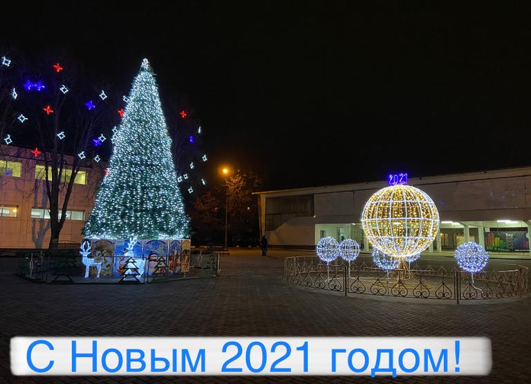 Уважаемые жители Покрова и все читатели нашей газеты! С Новым Годом и Рождеством Христовым!