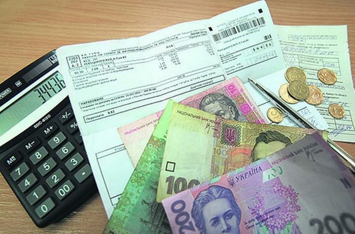 Жителям Покрова стоит готовиться к очередному повышению квартплаты?