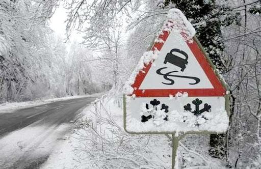 Водителей Днепропетровской области предупреждают об ухудшении погоды