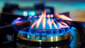 У лютому для клієнтів ТОВ «Дніпропетровськгаз Збут» подешевшає газ