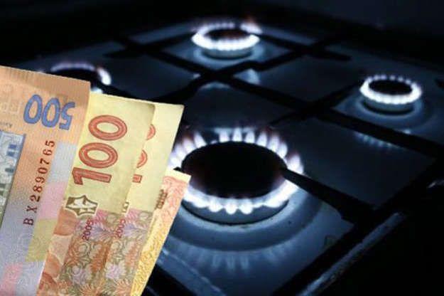 Якою буде ціна на природний газ у березні