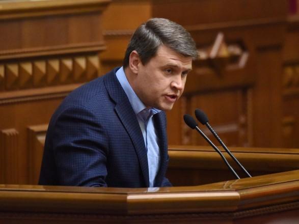 """У """"Батьківщині"""" пропонують повертати населенню різницю в ціні на газ: у Раді зареєстрували проект постанови"""