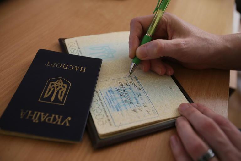 Сколько украинцев не имеют регистрации: ответ министра Федорова