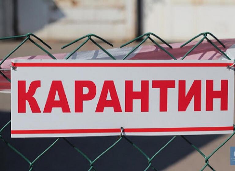 Дніпропетровщина може перейти до «червоної» карантинної зони вже у березні