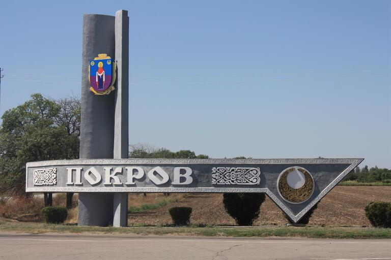 За год население Покрова сократилось почти на 500 человек