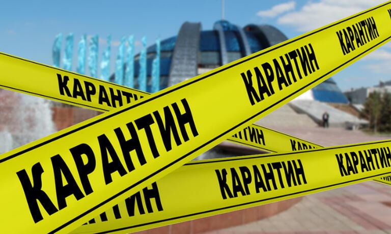 Дніпропетровщину перевели до «помаранчевої» карантинної зони