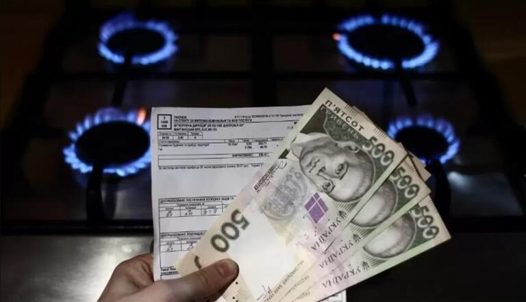 ТОВ «Дніпропетровськгаз Збут» запускає нові тарифи на газ для населення