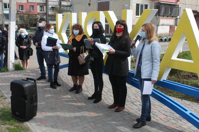 В Никополе хотят инициировать всеукраинский референдум
