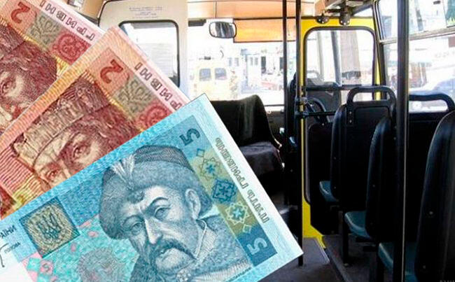 В Покрове планируют повысить стоимость проезда в общественном транспорте до 9 гривен! (ДОКУМЕНТ)