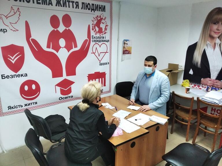 «Батьківщина» Покрова продовжує регулярний прийом громадян