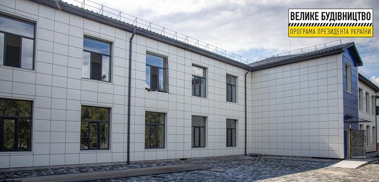Завершується реконструкція найстарішої школи Апостолового