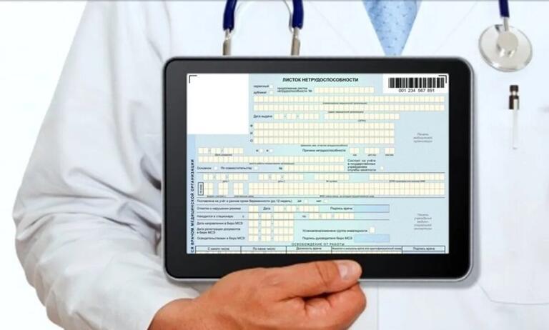 Паперовим зась: Дніпропетровщина переходить на е-лікарняні